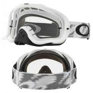 Brýle Oakley Crowbar Matte White Speed