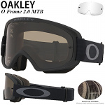 Enduro brýle Oakley OFrame 2.0 MTB Black Gunmetal Dark Grey + Clear Lens