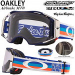 Enduro brýle Oakley Airbrake MTB TLD PreMix Navy Orange Prizm Low Light