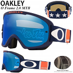 Enduro brýle Oakley OFrame 2.0 PRO MTB TLD Patriot RWB Black Ice Iridium