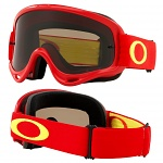 MX brýle Oakley Oframe Red Yellow Orange Grey Lens