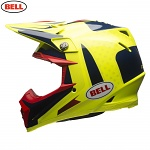 MX helma BELL Moto-9 Carbon FLEX Vice Blue Yellow 2018