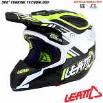 MX helma Leatt GPX 5.5 Composite Yellow Black White